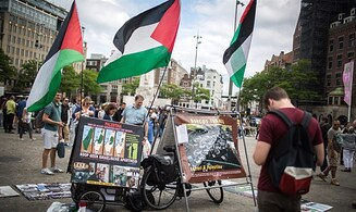 New bill seeks to 'give teeth' to fight against BDS