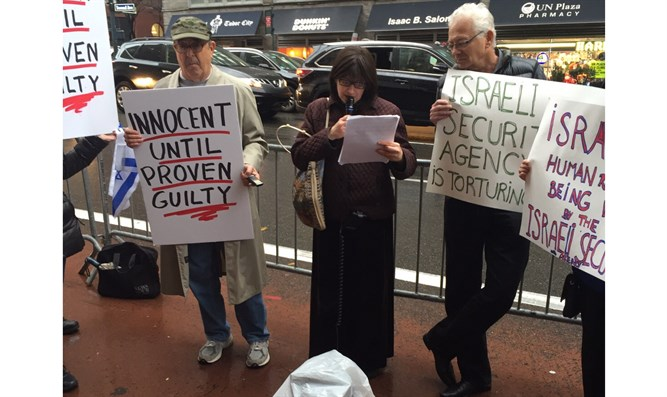 Protest over alleged torture of Duma arson suspects in New York